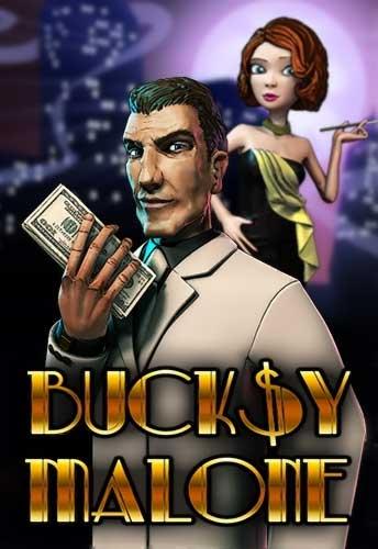 buckys-malone